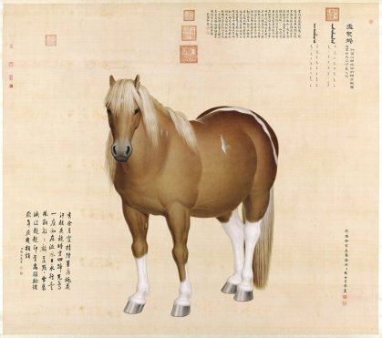 3_Lang Shining, Snow-Flake Eagle One of Ten Steeds, Qing Dynasty, Hanging scroll, ink and colors on silk 238.2 × 270.6 cm